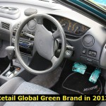 best retail global green brand